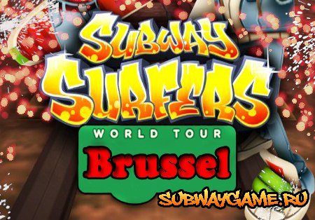 Subway Surfers Brussel