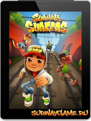 Subway Surfers скачать на ipad