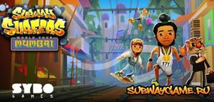 Subway Surfers Мумбаи