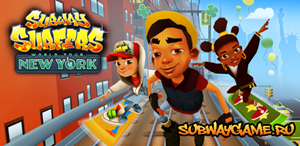 Subway Surfers New York 2