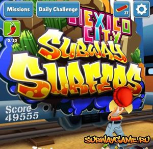 Subway Surfers Мехико