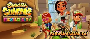 Subway Surfers Mexico на Android