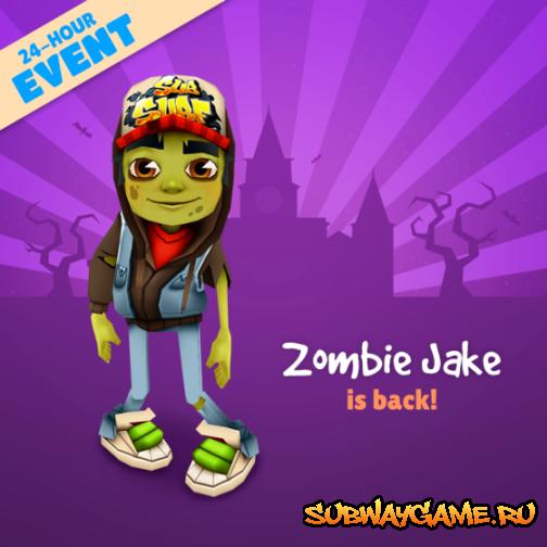 Zombie Jake снова с нами