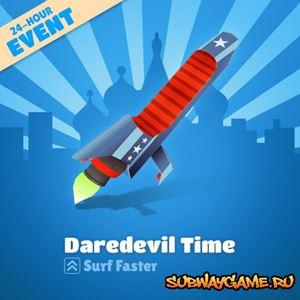 24-часовое событие - DareDevil Time!