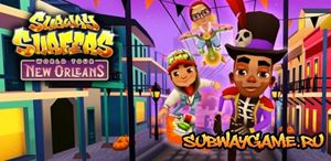 Subway Surfers New Orleans для Android