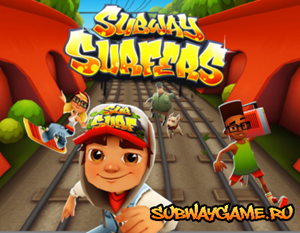 Subway Surf на телефон