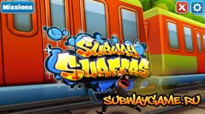 Subway Surf бегать мальчиком