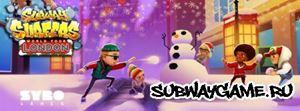 Subway Surfers Лондон (взломанная версия)