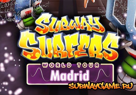 Subway Surfers Мадрид
