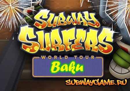 Subway Surfers Baku