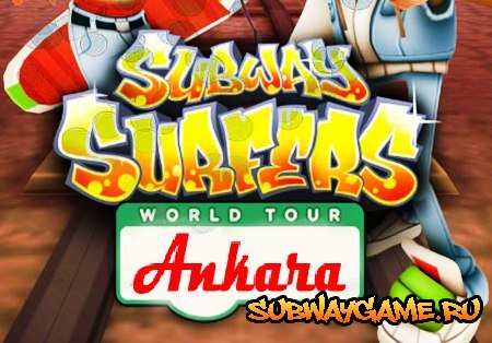Subway Surfers Анкара