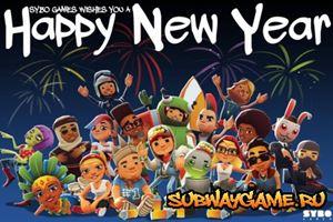 Subway Surfers поздравляет всех с Новым Годом!