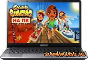 Subway Surfers на компьютер управление клавиатурой