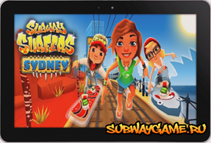 Subway Surfers все части на Андроид