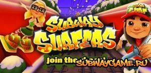 Subway Surfers скачать торрент
