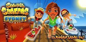Обновление Subway Surfers 1.9 Сидней (анонс + апк + мод на деньги)