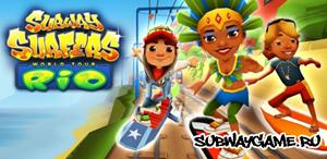 Обновление Subway Surfers 1.7 Рио (анонс + апк + мод на деньги)