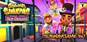 Subway Surfers New Orleans на компьютер