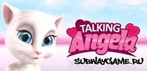 Говорящая Кошка Анжела online