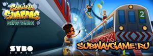Subway Surfers New York скачать на компьютер