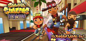 Subway Surfers Лос-Анджелес