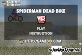 Велосипед Человека-паука