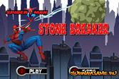 Спайдермен против метеорита