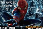 Препятствия для Человека-паука