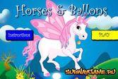 Пони и воздушные шары