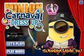 Миньон карнавал - подбираем красочный наряд
