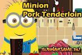 Миньон готовит свиное филе - уроки мастер-класса