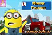 Миньон паркует машину - помощь автомобилисту-любителю
