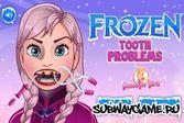 Лечим зубы Эльзе или поход к стоматологу