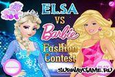Эльза против Барби на конкурсе красоты