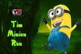 Миньон Тим - бежим вместе