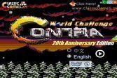 Contra Konami - для Dendy