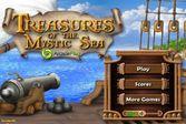 Сокровища пиратов для взрослых и детей