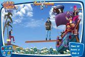 Пиратские приключения - ловля предметов
