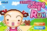 Cong cong Run - найдите потерянные ягоды