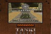 Танки - управляйте боевым агрегатом