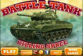Танковая битва - отбивай атаки врагов