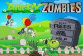 Садовая война - останови нападение зомби