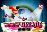Футбол - кубок мира, обыграй противника
