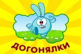 Смешарики догонялки с самым весёлым кроликом - Крошем