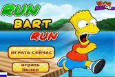 Беги, Барт, беги - выполни акробатические трюки