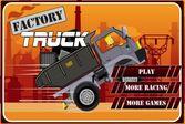 Заводской грузовик - попробуйте управлять машиной