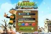Фермер 3 Сезоны - наведение порядка после зимы