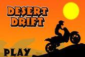 Пустынный гонщик для мальчиков