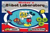 Микки - лаборатория роботов, создайте своего друга