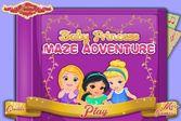 Приключения Жасмин и Друзей - маленьких принцесс